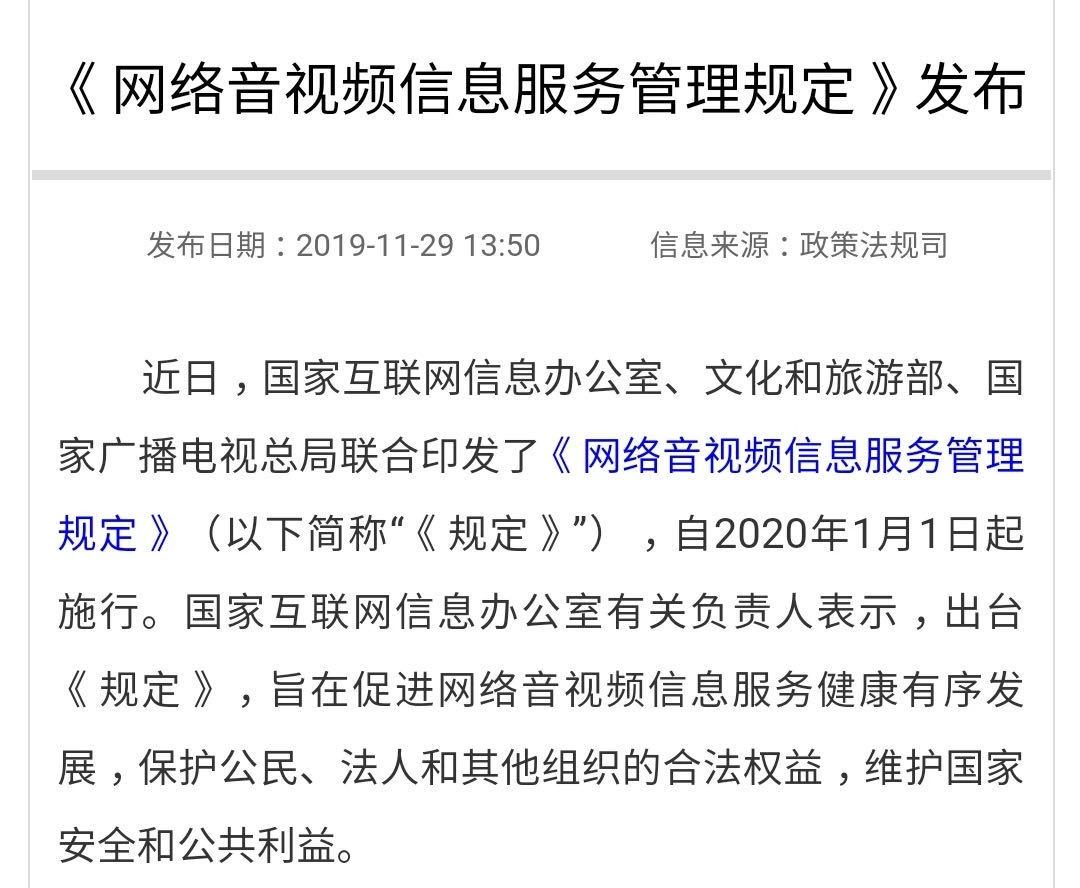article/0EB9318E353F4349A601D8C1A24ABEA2/20210304064367.jpg