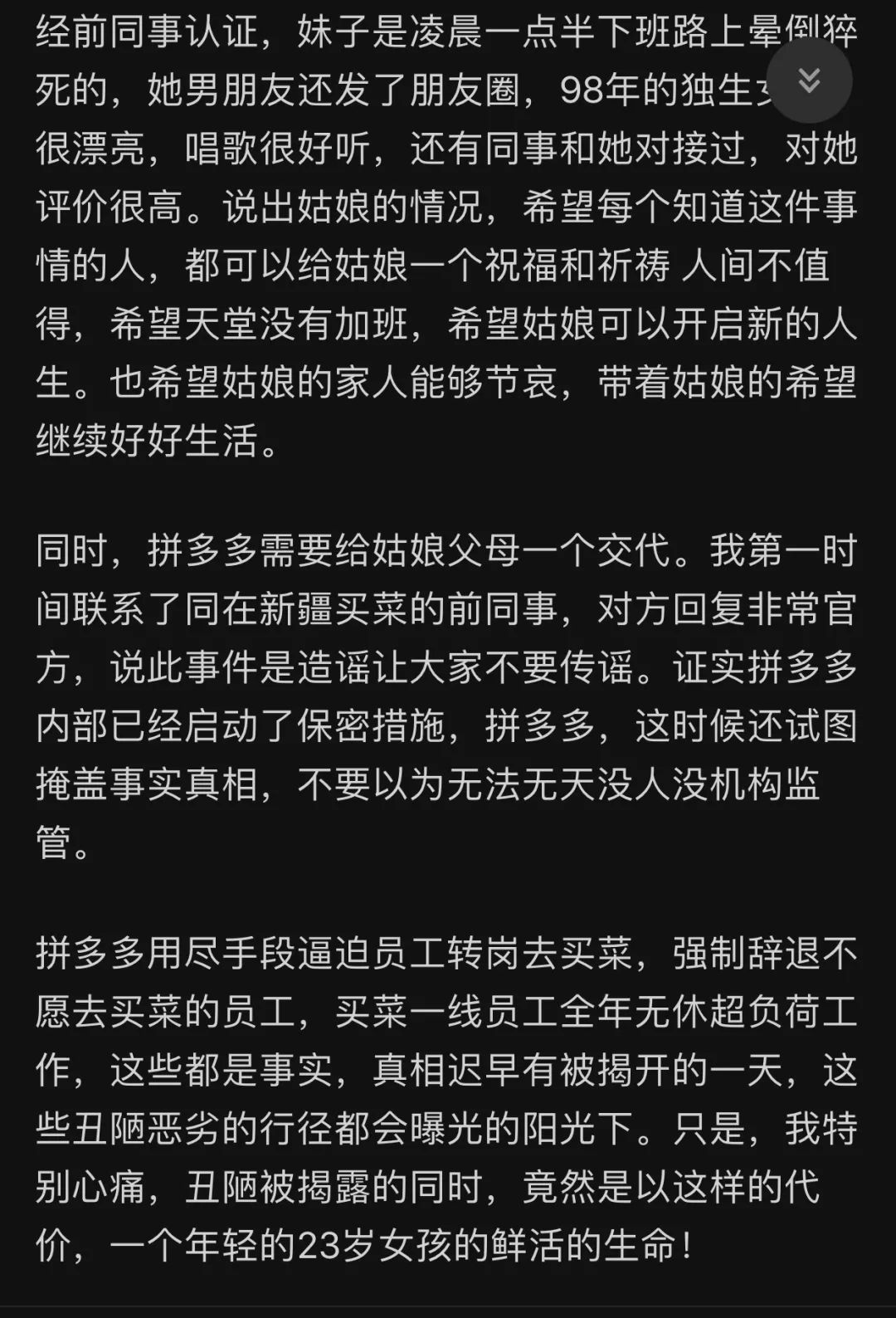 article/346AE8B8A2AC47C7B56FB48A8AFA8D2E/20210111005639.jpg