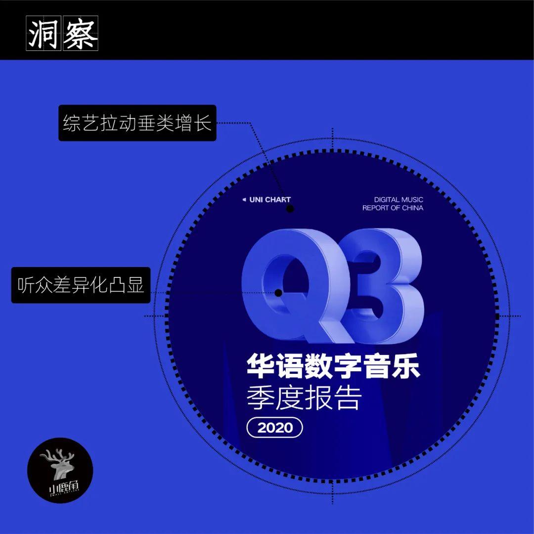article/3D6CA4A38A2E471D974FD0F3A4CC9673/20201104074121.jpg